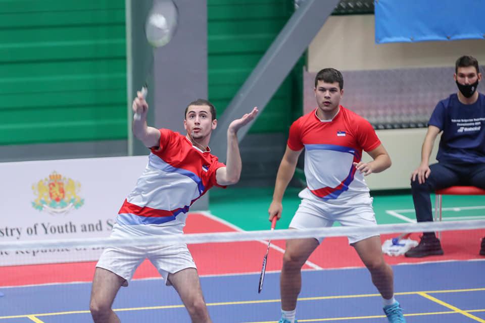 Ph. Bulgarian Badminton Federation